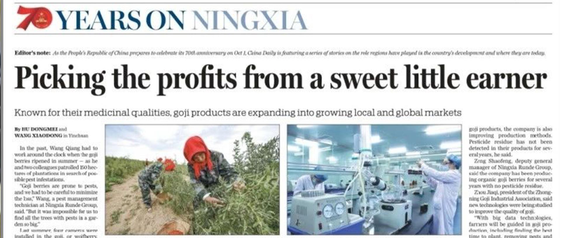 """中国日报CHINADAILY:《从矿场中恢复的""""父亲山""""》"""